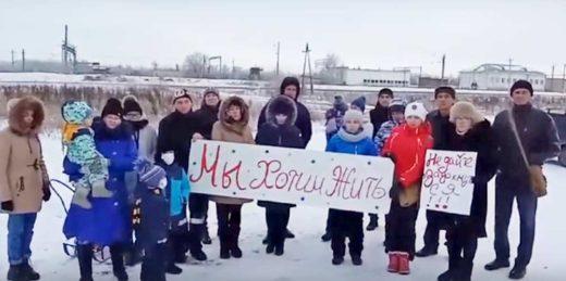 Жители х. Усатовский