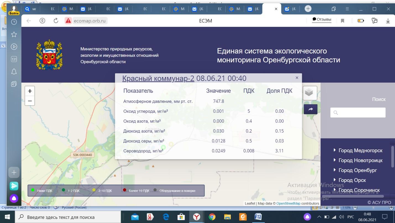 Коммунар 8.06.21_1